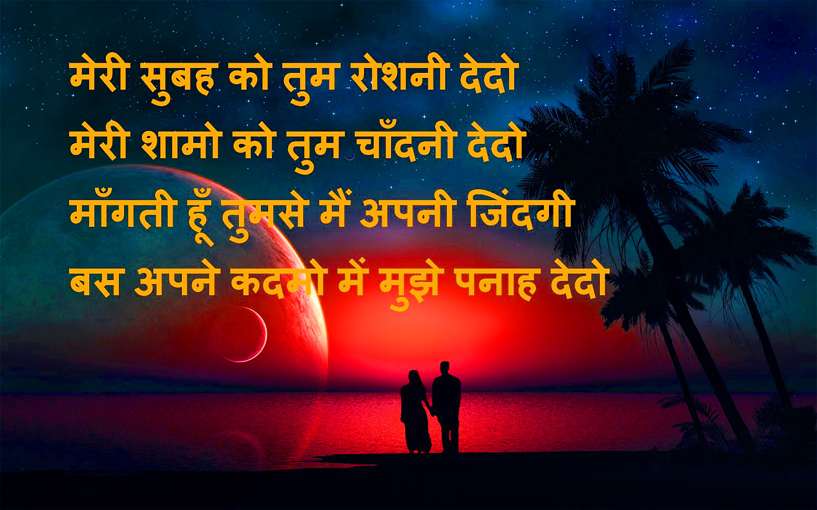 SHAYARI IMAGES IMAGES PHOTO PICS FREE DOWNLOAD