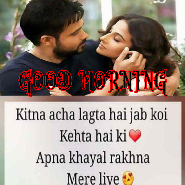 Romantic Lover Best good morning shayari with images Photo Pictures HD For Whatsapp