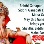 Ganesha Good Morning Images Wallpaper Photo pics with hindi quotes – 377+ गणेश गुड मॉर्निंग