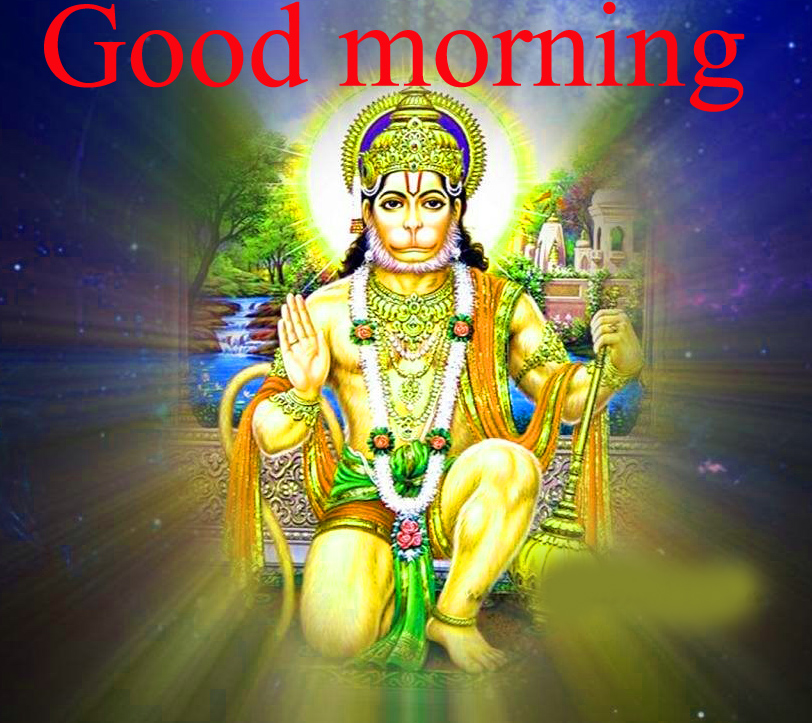 God Good Morning Images Photo Pictures Download