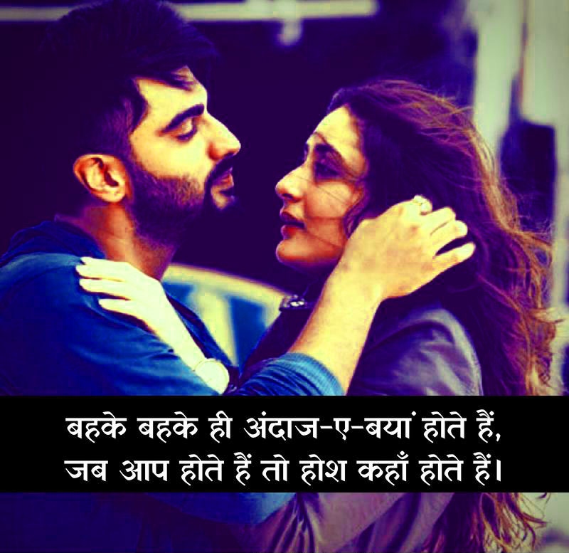 Hindi Love Shayari Quotes Whatsapp Status Whatsapp DP Images Photo Wallpaper Free Download