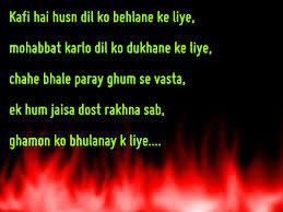 Hindi Love Shayari Quotes Whatsapp Status Whatsapp DP Images Wallpaper Pictures Free Download