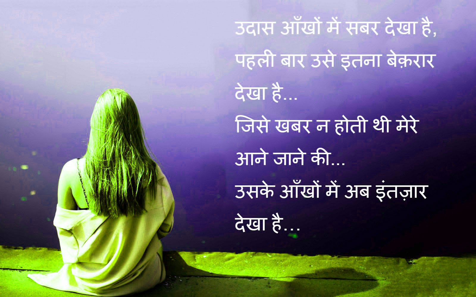 Hindi Love Shayari Quotes Whatsapp Status Whatsapp DP Images Photo Download