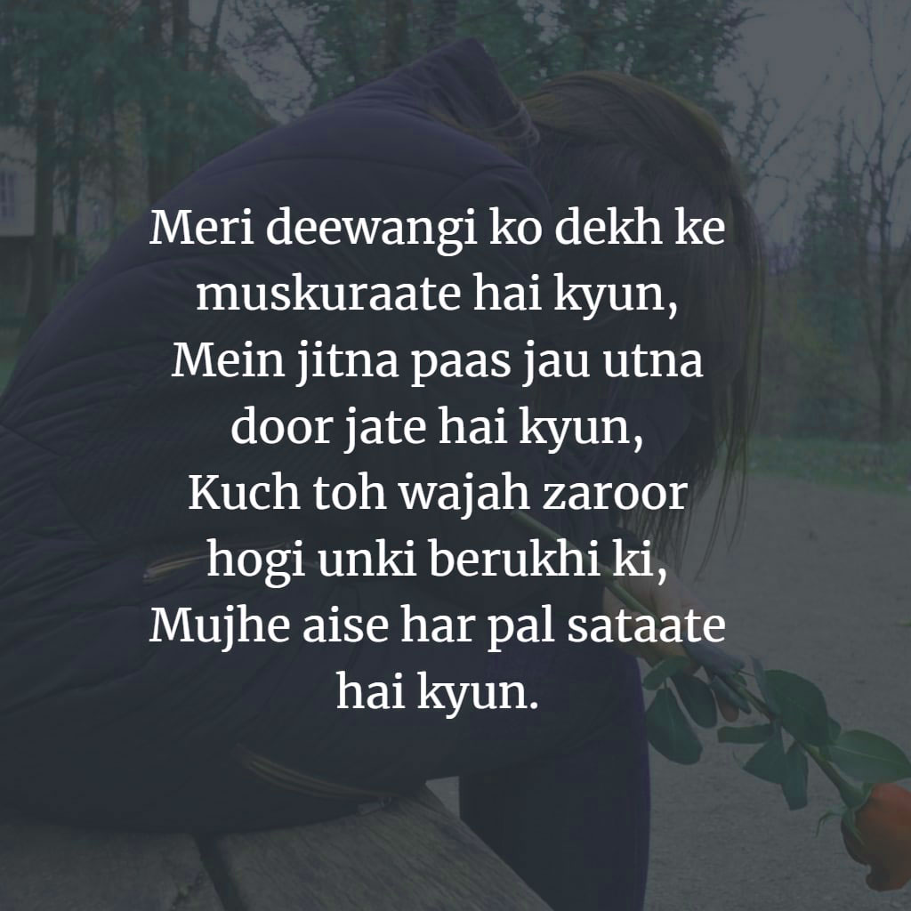 Hindi Love Shayari Quotes Whatsapp Status Whatsapp DP Images Pictures Photo Download