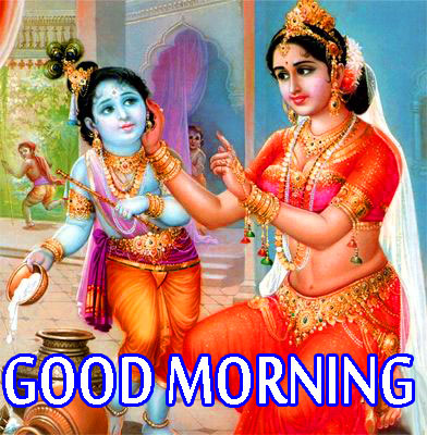 Radha Krishna Good Morning Images Pictures Photo HD