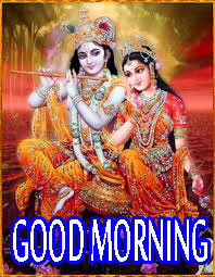 Radha Krishna Good Morning Images Photo Pictures Download
