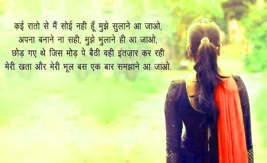 Hindi Sad Love Couple Heart Touching Whatsapp DP Images