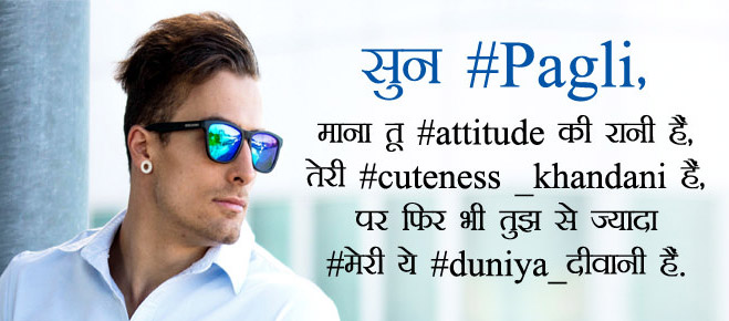 Best Attitude Status In Hindi & English Images Wallpaper Pics HD Download