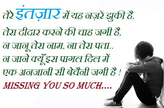 Best Attitude Status In Hindi & English Images Wallpaper Pics Download