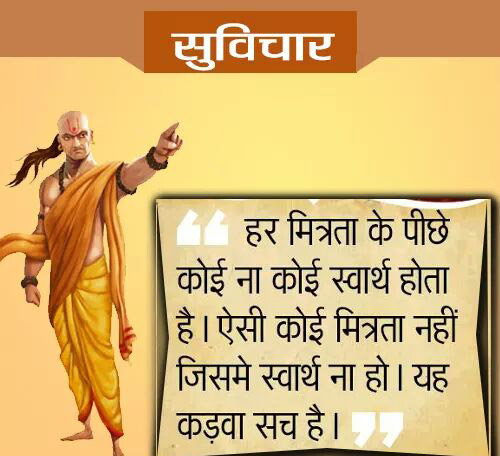 Beautiful quotes on life in hindi with images Photo Pics