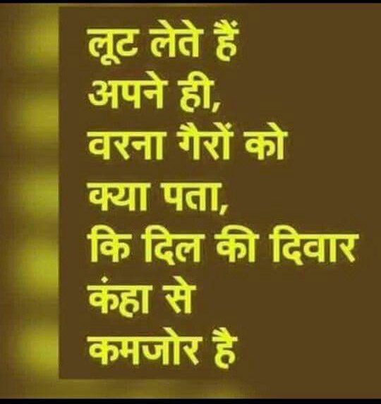 Beautiful quotes on life in hindi with images Wallpaper Photo pics Free HD
