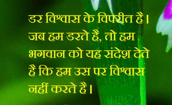 Beautiful quotes on life in hindi with images Wallpaper Photo pics HD Download For Whatsapp