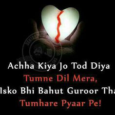 best hurt touching whatsapp status in hindi  Images Wallpaper Pictures pics HD