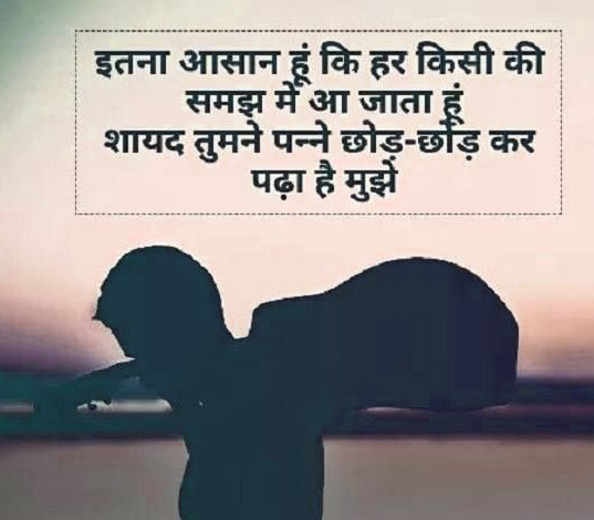 best hurt touching whatsapp status in hindi  Images Wallpaper Pictures pics HD Download