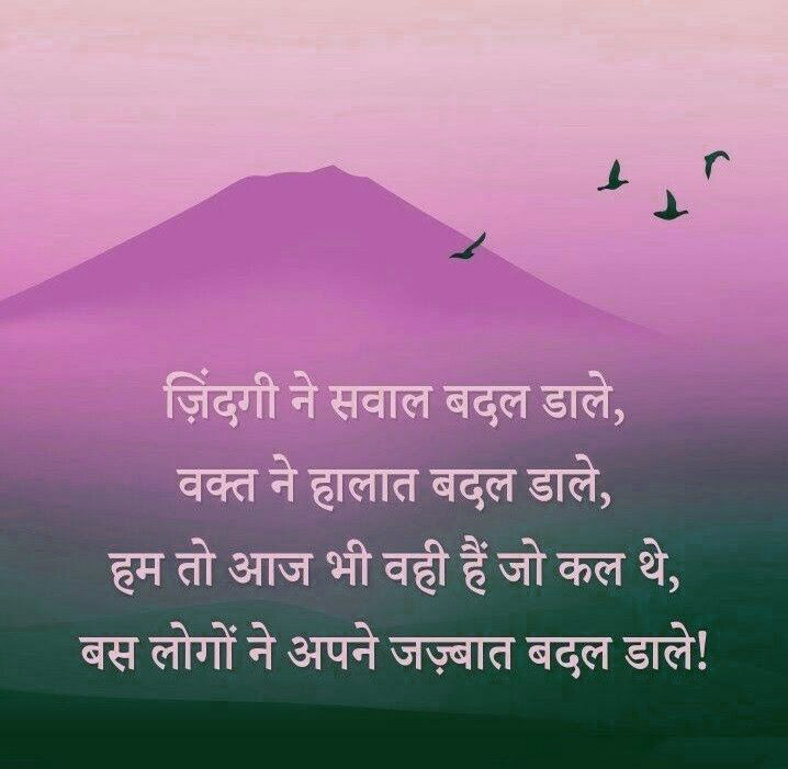 best hurt touching whatsapp status in hindi  Images Wallpaper Pictures pics Download