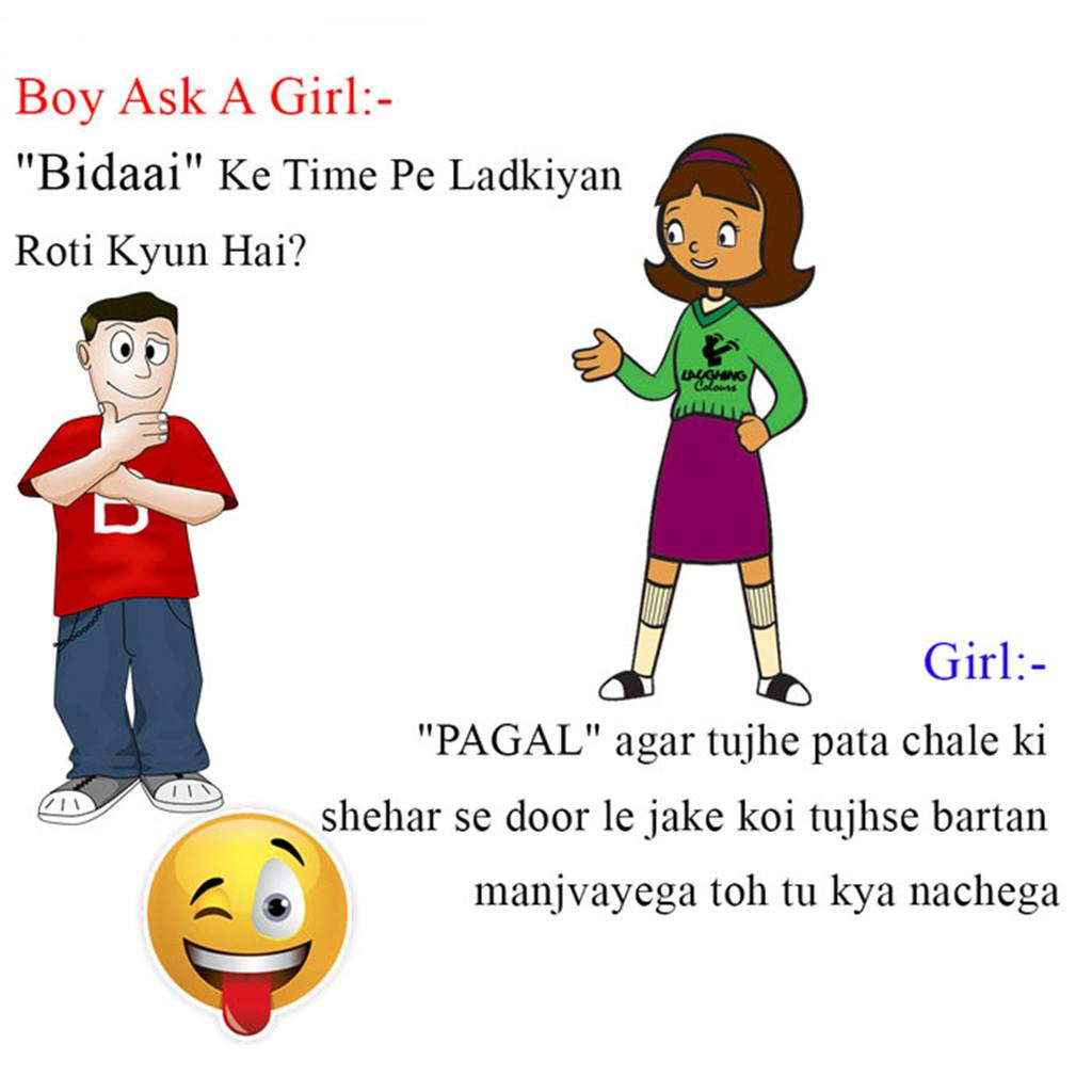 Boy Girl jokes In Hindi Images Wallpaper Pictures Photo Pics Free HD