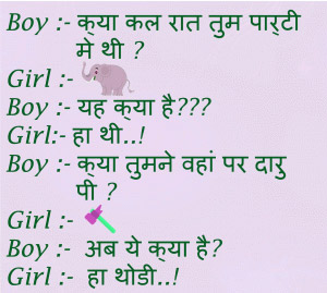 Boy Girl jokes In Hindi Images Wallpaper Pictures Photo Pics Free Download