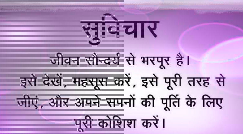 drquotes-in-hindi-(2