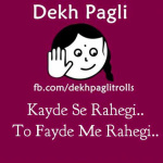 Top Hindi funny dp for whatsapp group Share In India –  156+ Funny DP