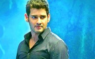 Mahesh babu images ,mahesh babu Photo pics Wallpaper , South Movie Super Star
