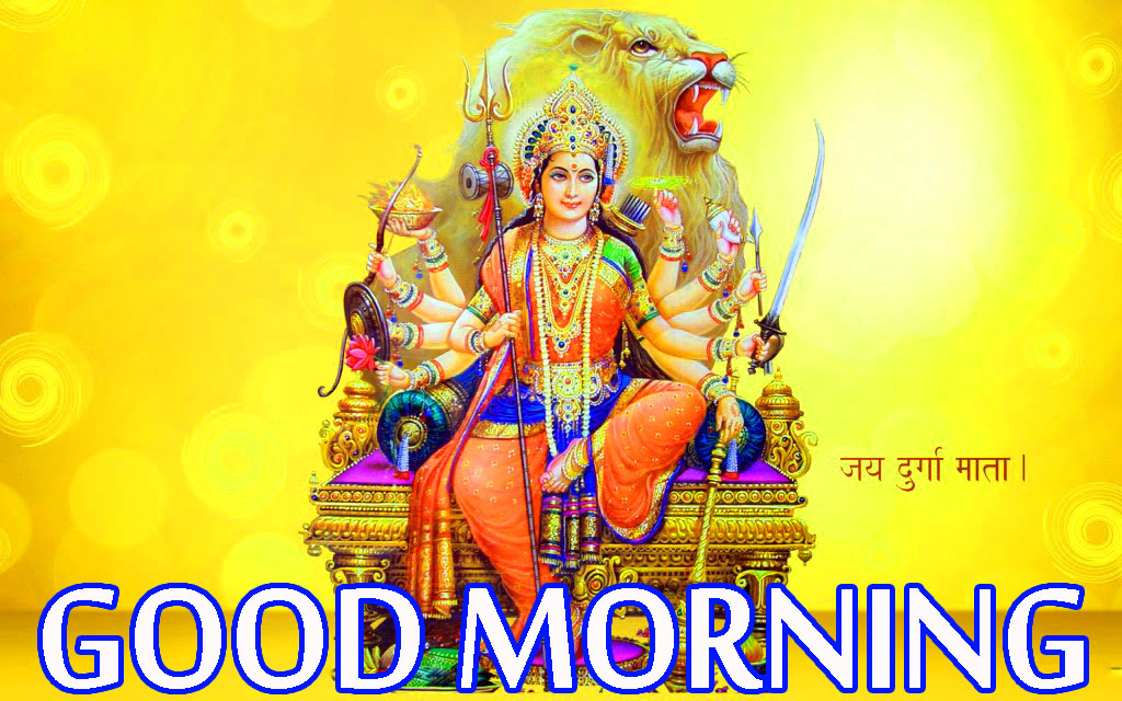 Hindu God Religious Good Morning Images Wallpaper Pics Photo HD