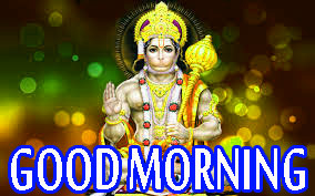 Hindu God Religious Good Morning Images Photo Wallpaper Free Download
