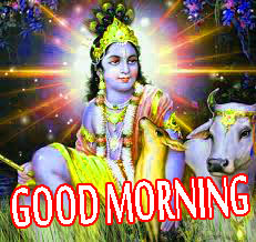 Hindu God Religious Good Morning Images Photo Wallpaper Download