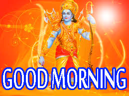 235+ God Good Morning Images Wallpaper Photo Pics Download |गॉड गुड मॉर्निंग