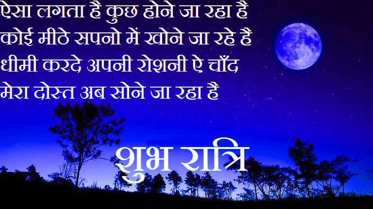 good morning pics with hindi Quotes