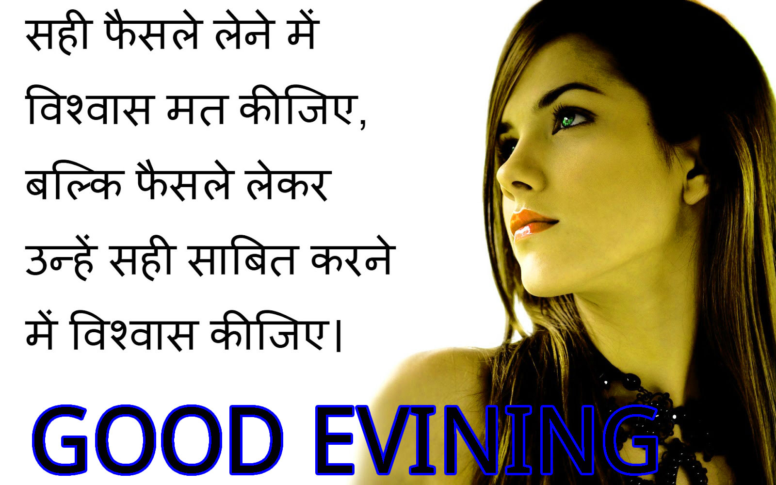 Hindi Good Evening Images With Hindi Shayari Pics Pictures Photo HD