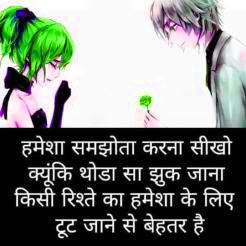 Hindi Sad Love Couple Heart Touching Whatsapp DP Images Pictures Pics Free HD
