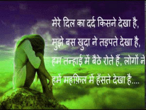 Hindi Sad Love Couple Heart Touching Whatsapp DP Images Pictures Pics HD Download