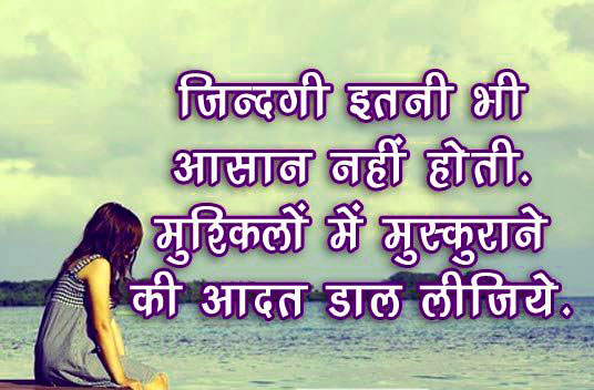 Hindi Sad Love Couple Heart Touching Whatsapp DP Images Pictures Pics Download HD