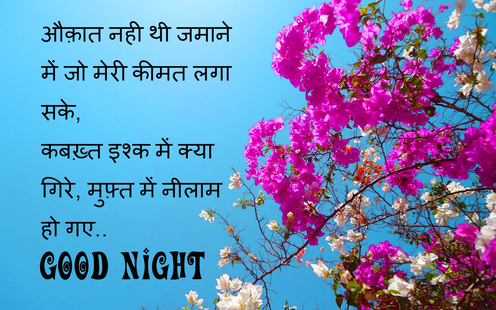 Best hindi quotes good night images Photo Pics Free DownloadBest hindi quotes good night Images (2)