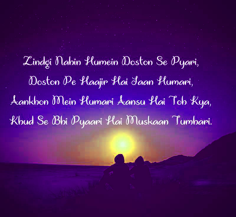 English Shayari Images Photo for Whatsapp