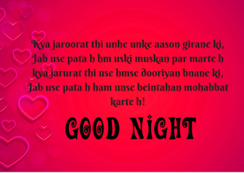 Good Night Images Wallpaper Pictures