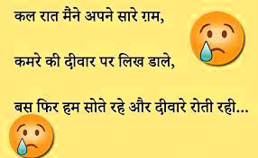 Hindi Jokes Chutkule shayari Images Wallpaper Pictures Free Download
