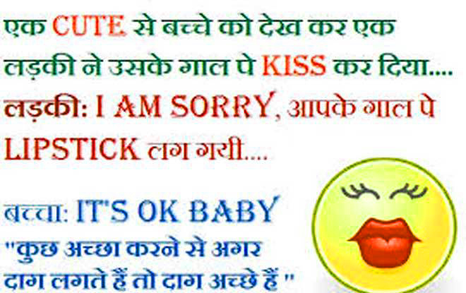 Hindi Jokes Chutkule shayari Images Pics Free Download