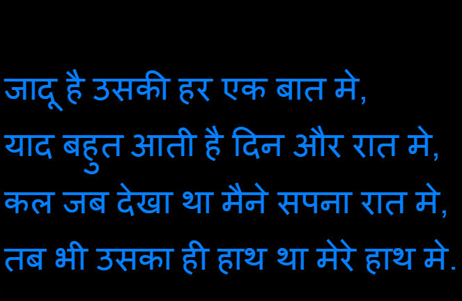 Hindi Jokes Chutkule shayari Images Pics Photo HD Download