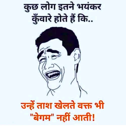 Hindi Jokes Chutkule shayari Images Wallpaper Pics Download