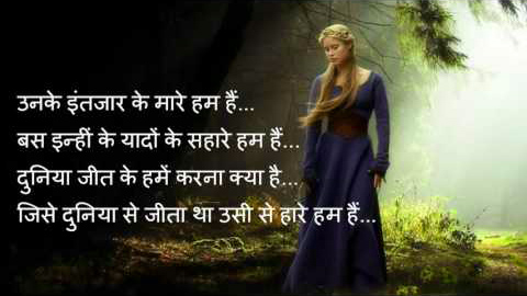Hindi Jokes Chutkule shayari Images Pics for Whatsapp