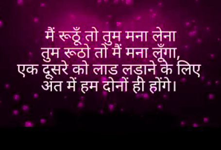 Hindi Jokes Chutkule shayari Images Wallpaper Pics