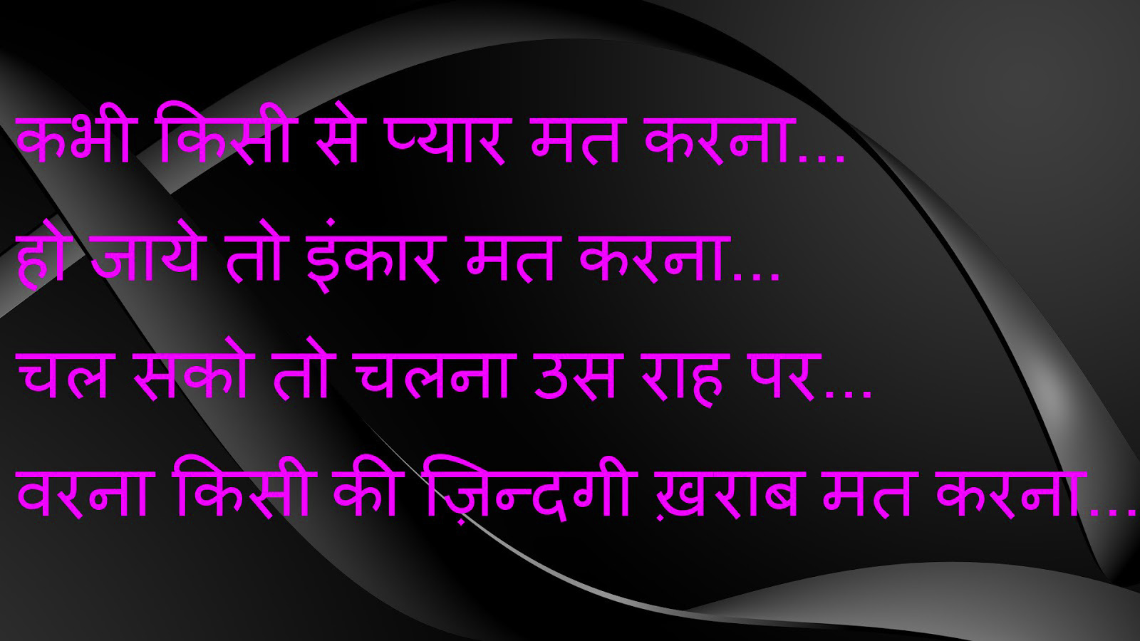 Truth of Life Quotes In Hindi Images Photo pics Download