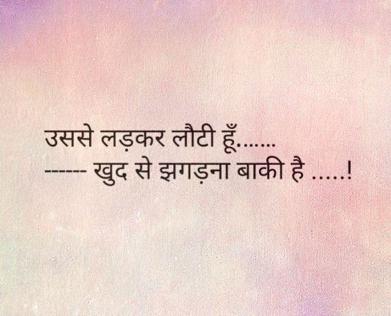 Hindi jokes Images Wallpaper Photo Pics Free HD