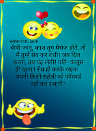 gf bf jokes in hindi Images Photo Wallpaper Free HD