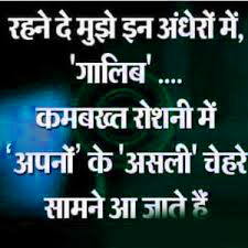 Hindi Inspirational Quotes Whatsapp Images