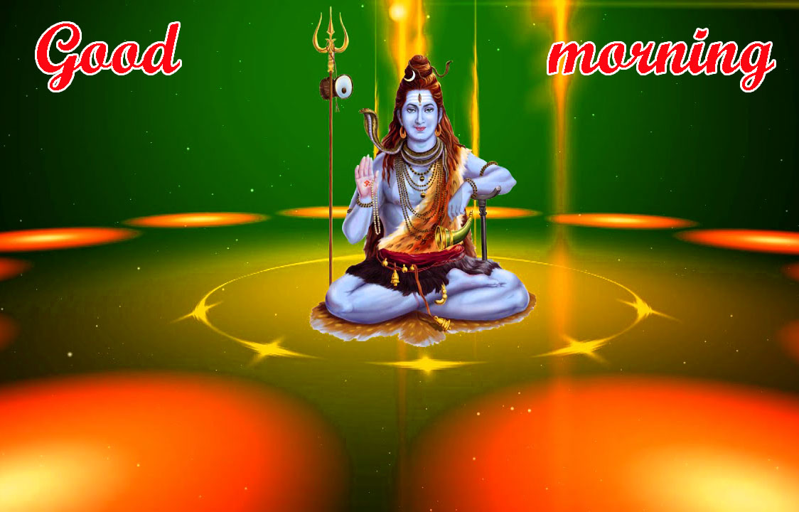 BEAUTIFUL 3D GOOD MORNING IMAGES WALLPAPER PICS HD WITH LORD SHIVA
