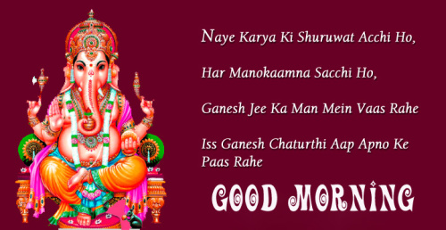 Ganesha Good Morning Images Pictures Wallpaper Download