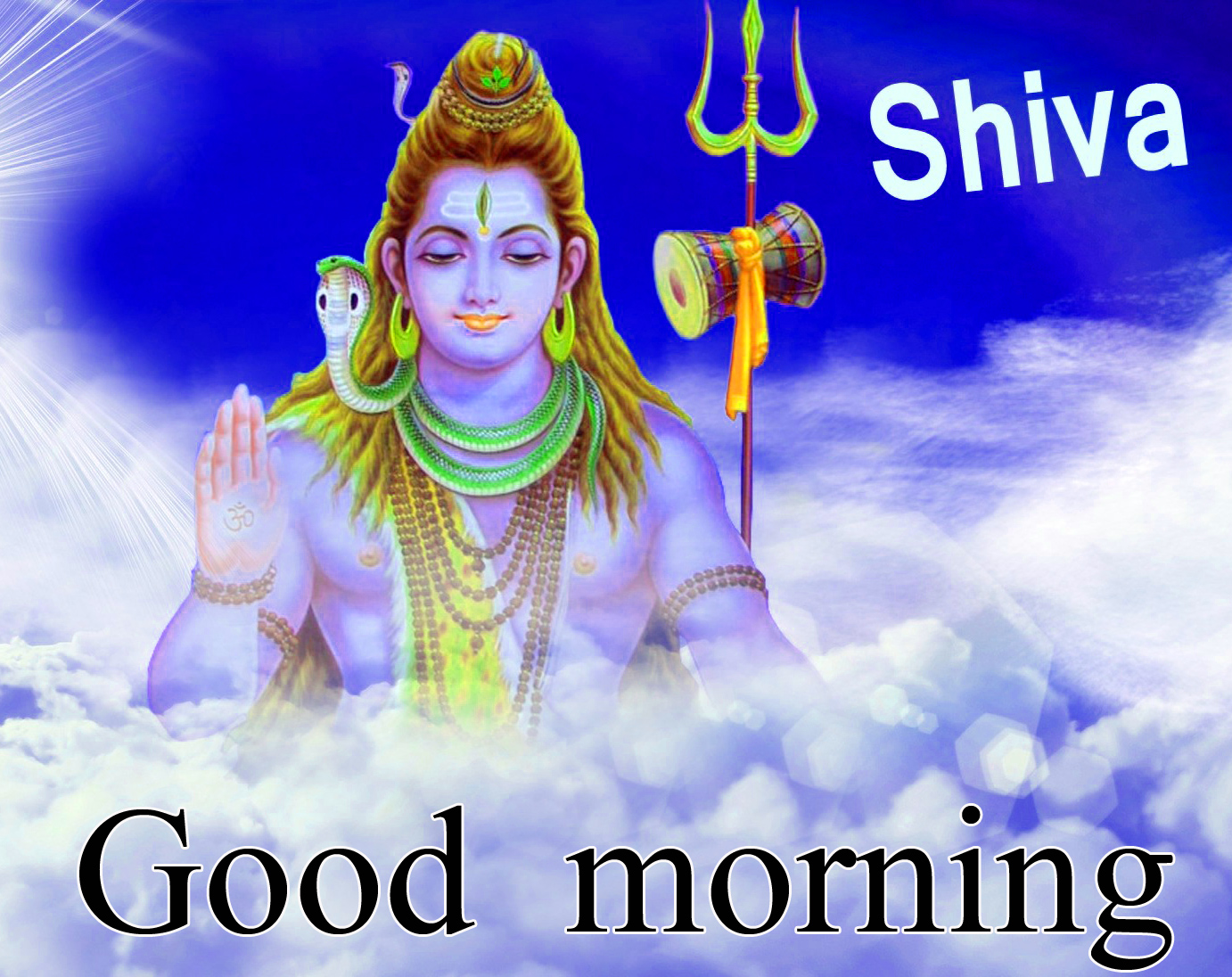LORD SHIVA GOOD MORNING WISHES IMAGES WALLPAPER PICS HD DOWNLOAD & SHARE