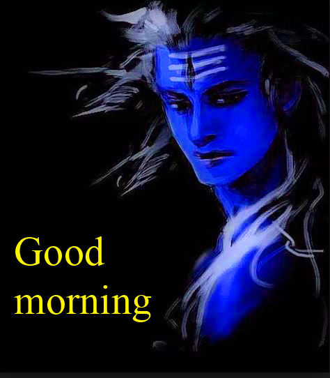 LORD SHIVA GOOD MORNING WISHES IMAGES PHOTO FREE DOWNLOAD